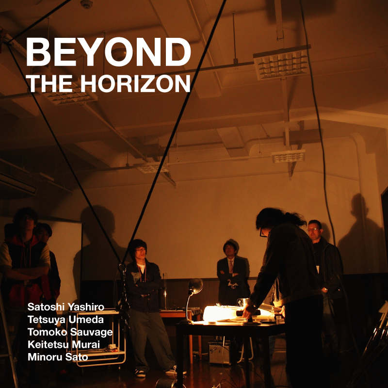 [ar050] BEYOND  THE HORIZON | JAPANESE COMPILATION 2011